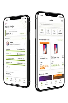Etisalat UAE | Apps