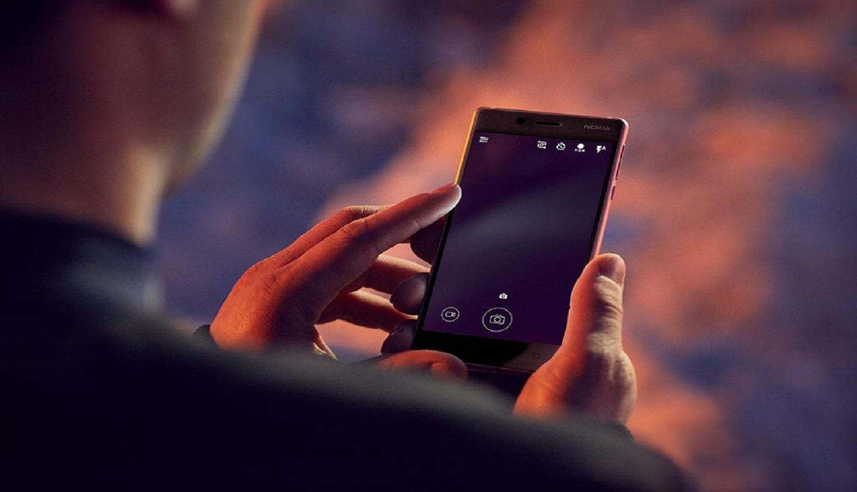 Etisalat UAE | Nokia 5